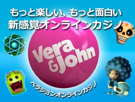 Vera&John Casino