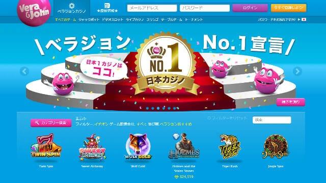 べラジョンカジノ6月プロジェクト!777ドルキャンペーン