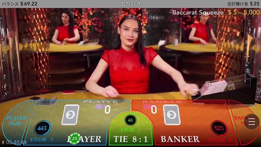 ライブカジノ-バカラ