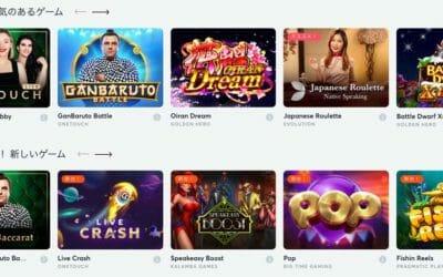 ビットカジノ.ioの夏企画「リーダーボードキャンペーン」とは?