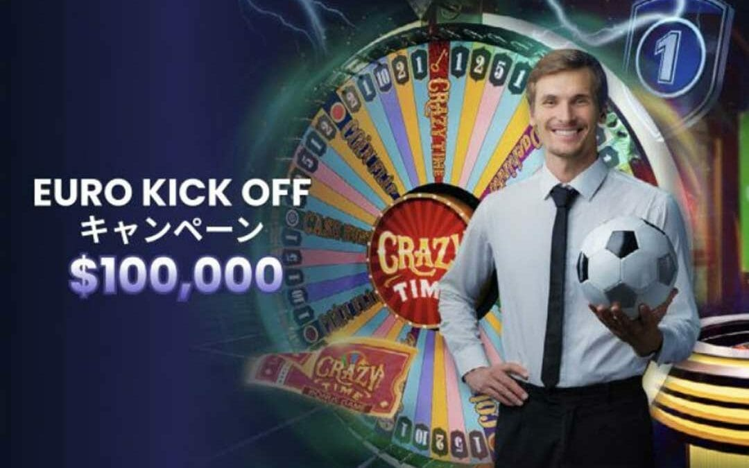 【カジ旅&カジノミー】賞金総額$100,000!EURO KICK-OFFキャンペーン開幕!