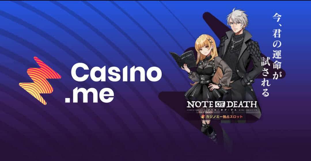 【 japan-101限定】カジノミー(Casino.me)で100フリースピンをゲットしよう!